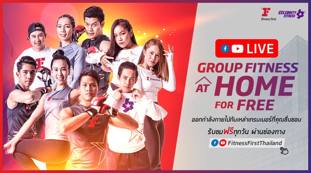 Event Overview